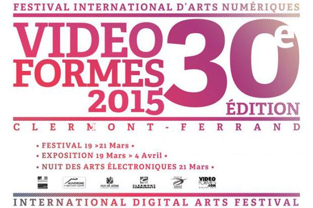 Festival Videoformes Clermont-Ferrand